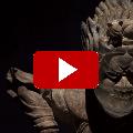 動画:かんなみ仏の里美術館の世界